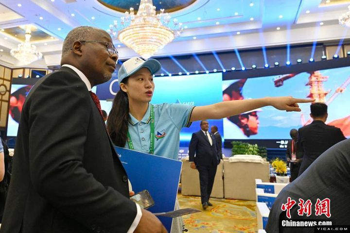 First China-Africa Economic & Trade Expo Kicks Off