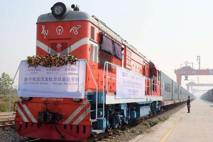 First China-Europe Special Train Tailor-Made for Decathlon Leaves Wuhan