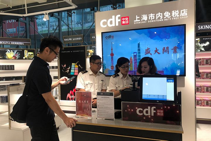 First Downtown Duty-Free Shop Opens in Shanghai