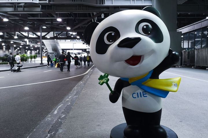 First Exhibit for This Year's China International Import Expo Clears Customs
