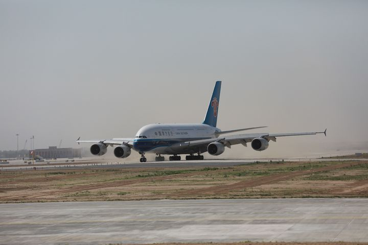 First Four Test Flights Land at Beijing's New Airport