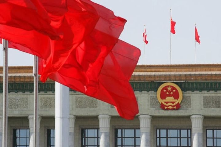 First session of 13th CPPCC National Committee to begin on Mar. 3