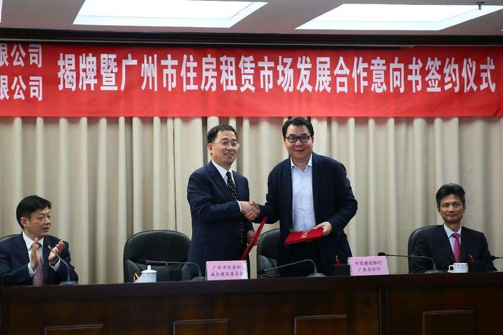 First State-Owned Rental Housing Management Enterprises Inaugurated in Guangzhou