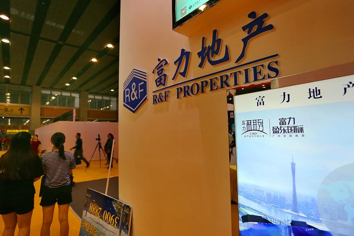Fitch Puts R&F Properties on Negative Watch After Its Three-Way With Wanda, Sunac