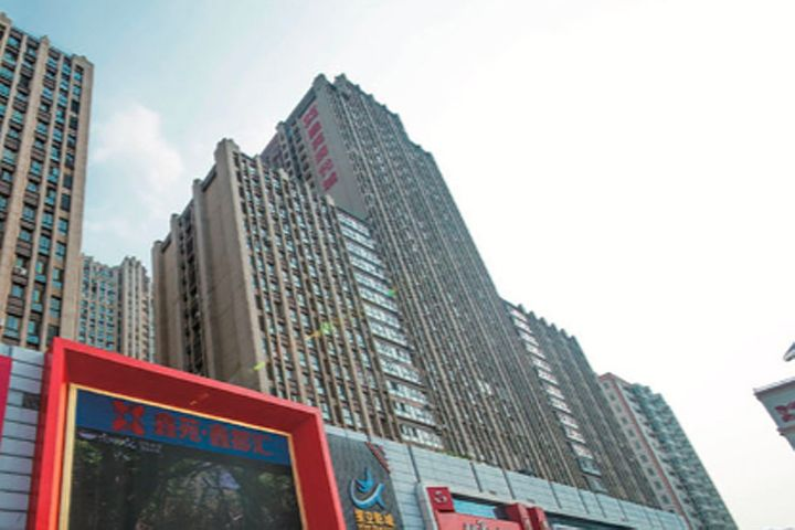 Fitch Ratings Corrects Chinese Landsea's Risk Score to Low