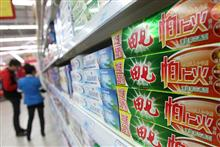 Floundering Chinese Toothpaste Brand Tianqi Is Saved by Local Gov't, TCM Firm