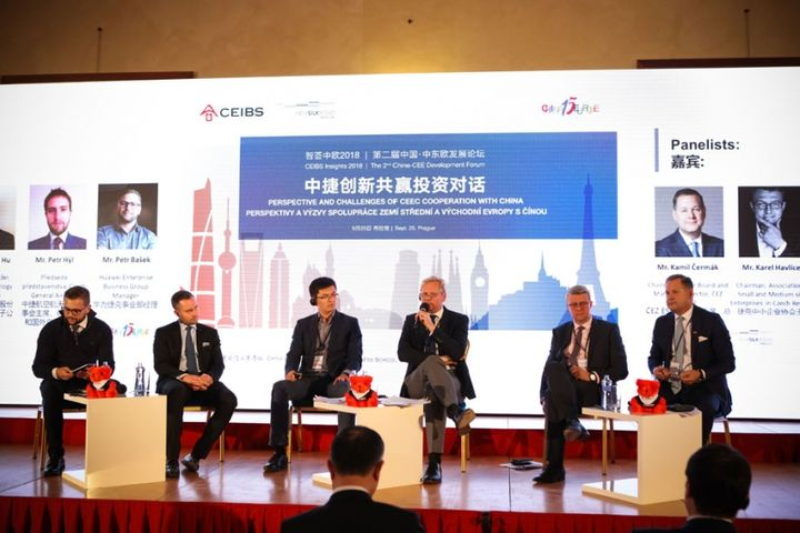 Focus on China-CEE Cooperation During Prague Leg of CEIBS Europe Forum