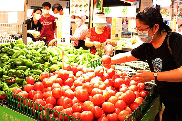 China's Consumer Inflation Eased in August on Tamer Food Prices