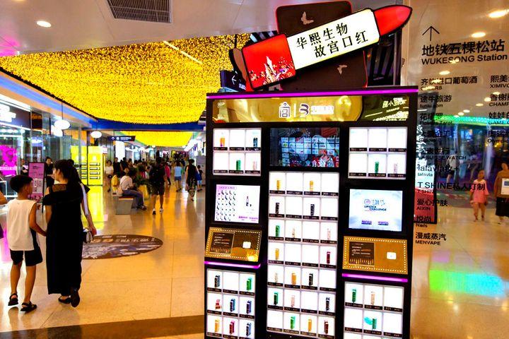 Forbidden City's Lipstick Maker Bloomage, BrightGene Get One Step Closer to Star Market IPOs
