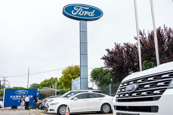 Ford Denies Ditching Plan for National Distribution Services Division In China