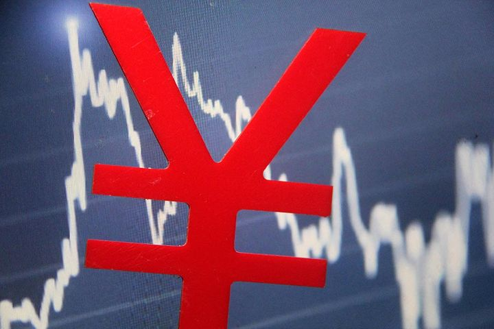 Foreign Banks' Chinese Yuan Reserves Surpass Canadian, Australian Dollars
