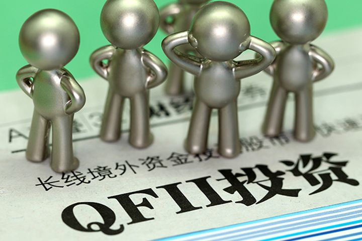 Foreign PE Firms Hope China Will Ease Restrictions on Investment Scope for QFIIs