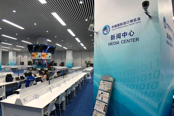 Foreign Reporters May Now Sign Up for China International Import Expo 2019