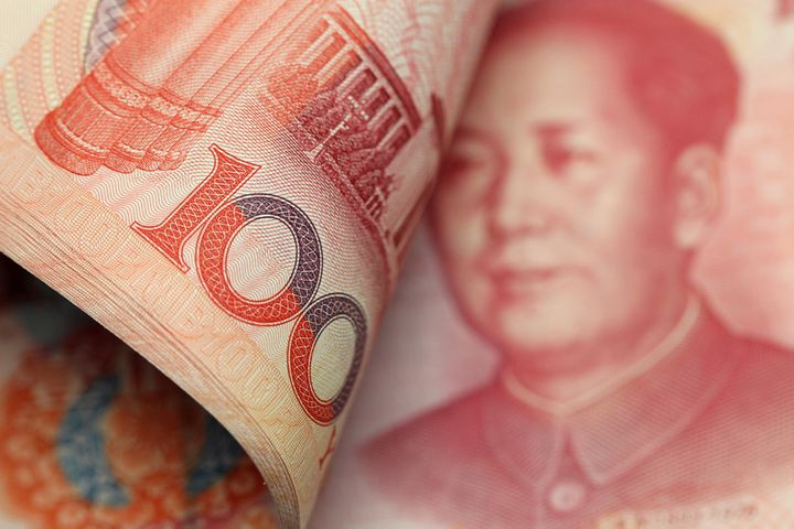 Foreigners Made 2.4% of Chinese Bond Trades in Bloomberg Index Debut