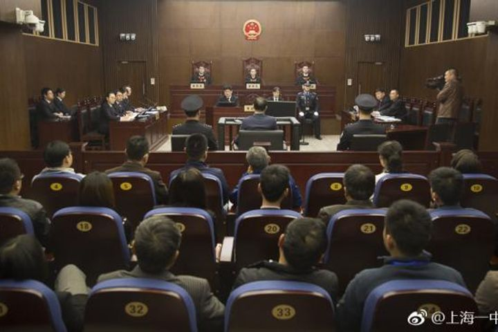 Former Anbang Chairman Stands Trial in Shanghai