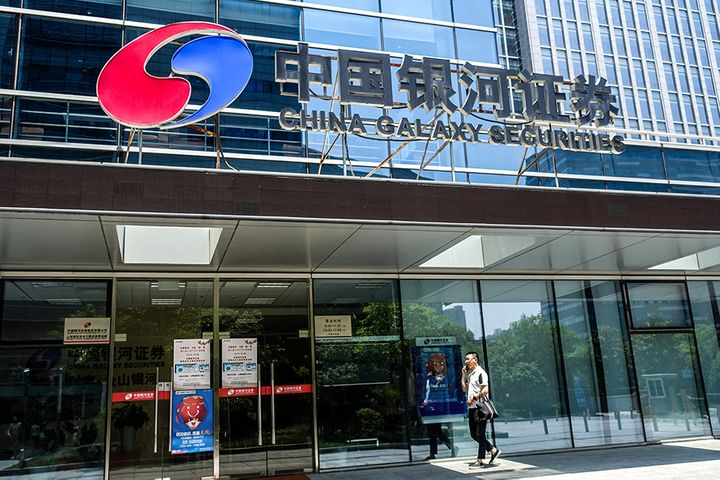 Former Shenwan Hongyuan GM to Serve as China Galaxy Securities President