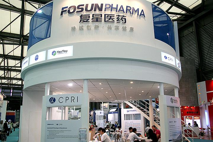 Fosun-BioNTech Jab Complements China's Inactivated Vaccines, Fosun Pharma Says