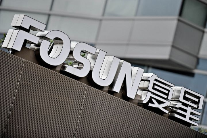 Fosun High Technology Successfully Issues USD296 Mln Worth of Super and Short-Term Commercial Paper