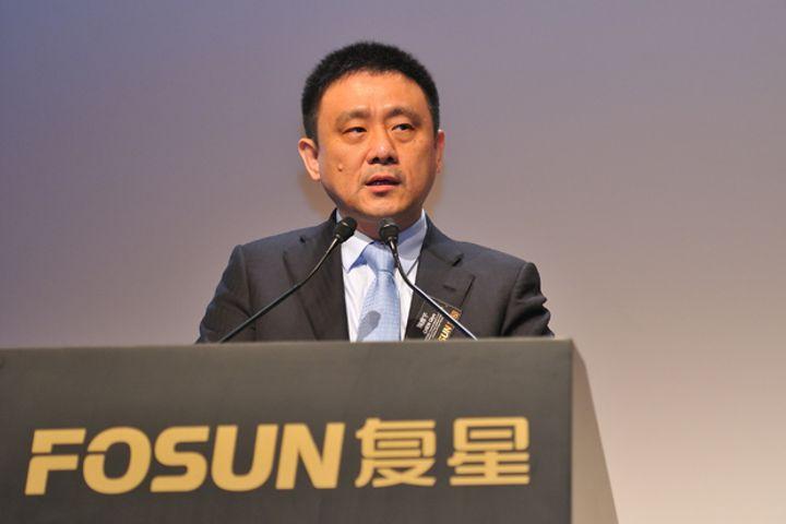 Fosun Is Probing Report of Pharma Unit's Fraud, Chairman Says