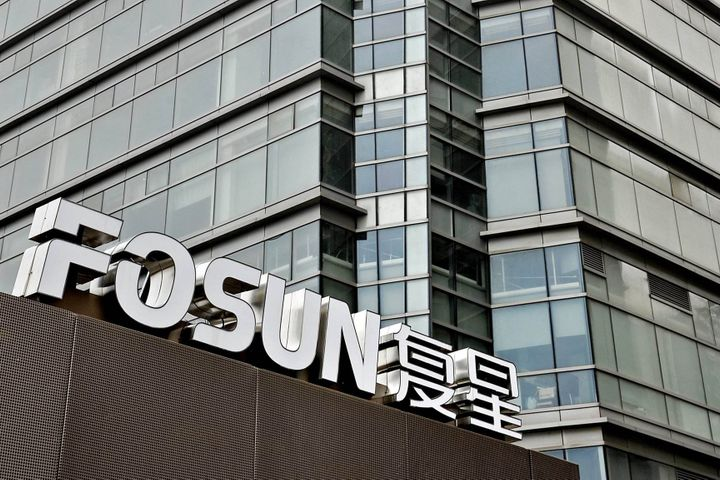Fosun's Joint Venture Company Snags Majority Stake in German Auto Parts Maker