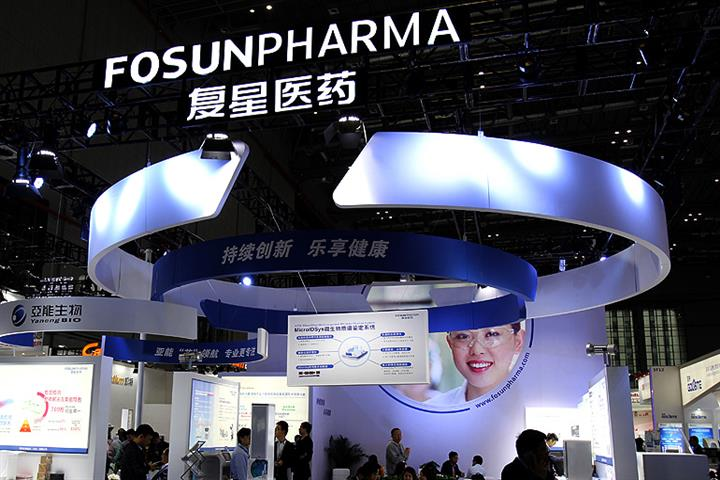 Fosun Pharma Jumps as Unit Wins Second US Approval to Start Human Trials of Covid-19 Drug