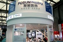 Fosun Pharma's Shares Gain After Chinese Drugmaker's First-Half Revenue Jumped 21%