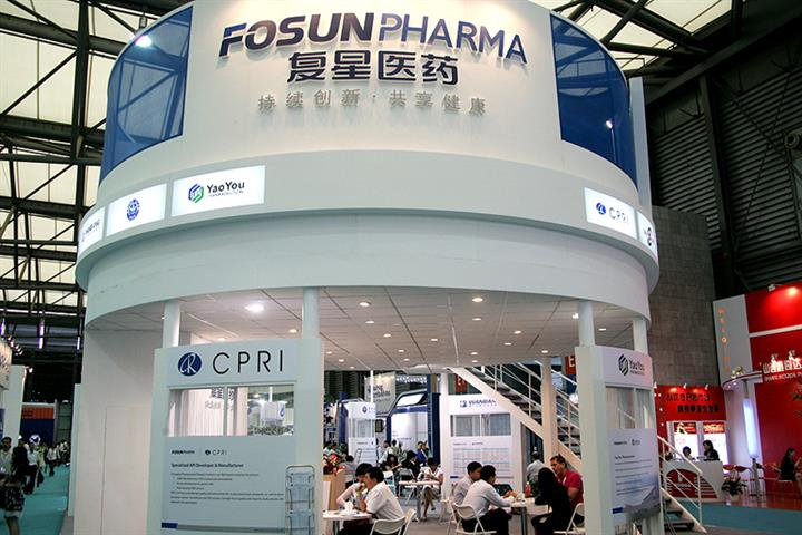 Fosun Pharma Investors Disregard Firm's Warning Its Covid-19 Vaccine Could Fail
