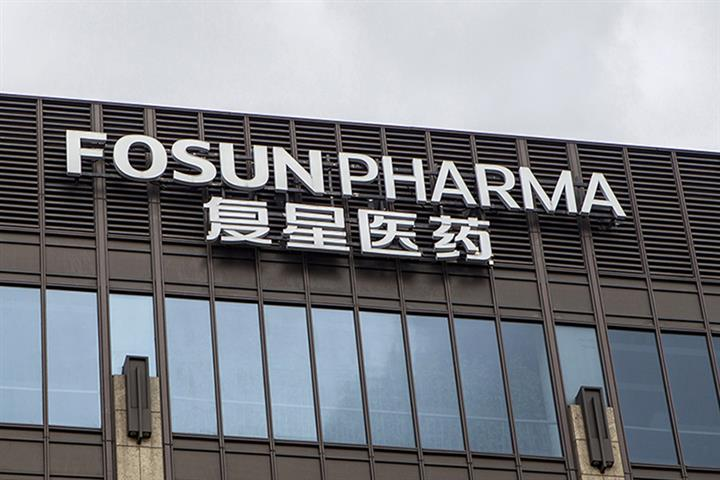 Fosun Pharma's Shares Sink After Hong Kong, Macao Halt BioNTech's Covid-19 Jabs