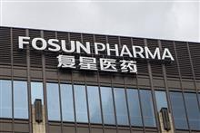Fosun Pharma's Shares Sink After Hong Kong, Macao Halt BioNTech's Covid-19 Jabs