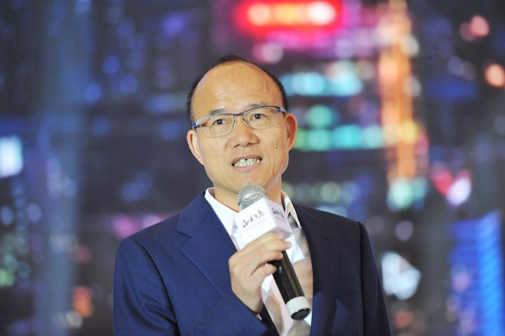 Fosun Sells Its UK Property in London to Return to Domestic Investment