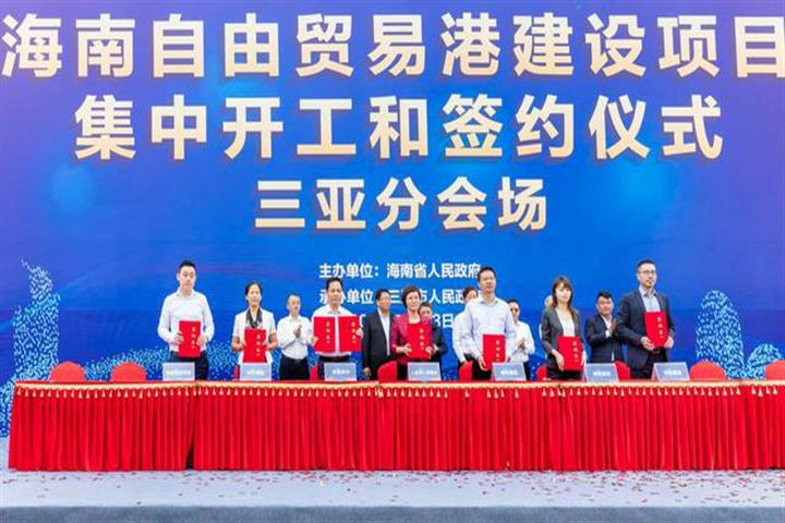 Fosun Tourism Soars After Group Unveils Plan to Open Regional HQ in China's Sanya