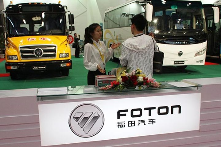 Foton, Cummins Pen Deal to Kick Off Second Phase of China's Super Truck Plans