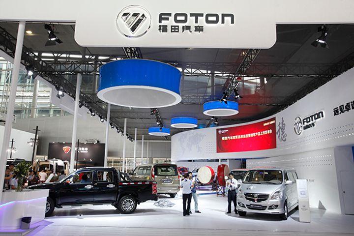 Foton Motor, Cummins Sign Green Power and Smart Truck Deals at Forum in Denver