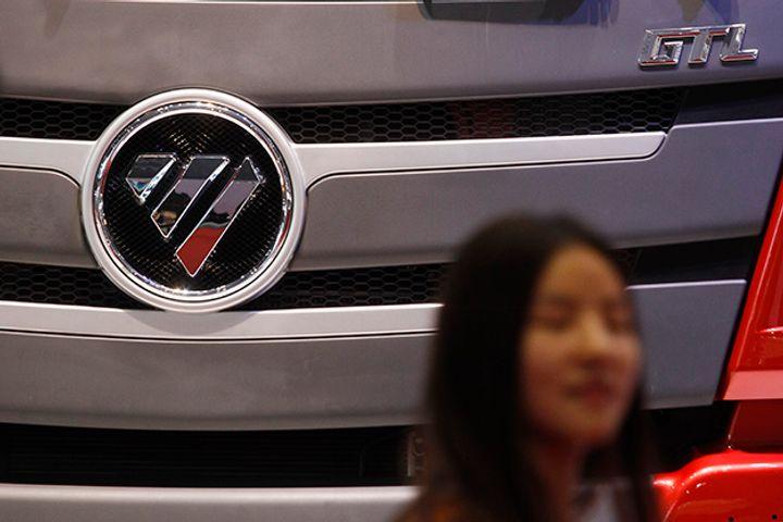 Foton Motor Denies Reports of Evergrande-Borgward Deal