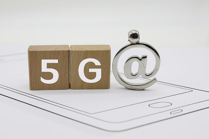 Four Local Firms Pick Up China's First Commercial 5G Licenses