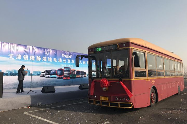 Four New Models of Yinlong Energy Pure Electric Buses Debut in Tianjin