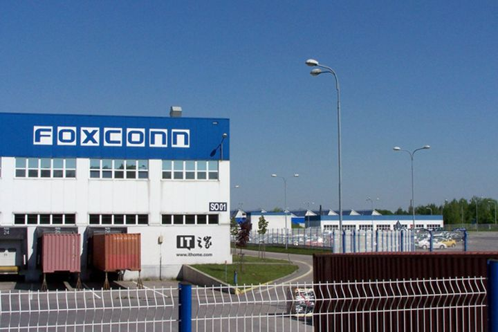 Foxconn Clears Independent IPO of Its Industrial Internet Business