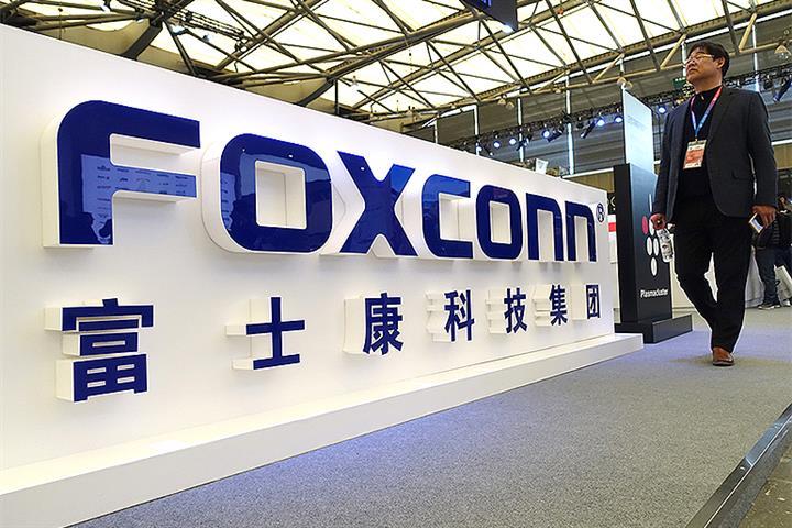 Foxconn Industrial Drops Despite Double-Digit Growth in First-Half Profit, Revenue