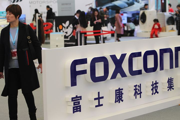 Foxconn Industrial Internet Reports 17.2% Revenue Rise to USD62 Billion Since Listing