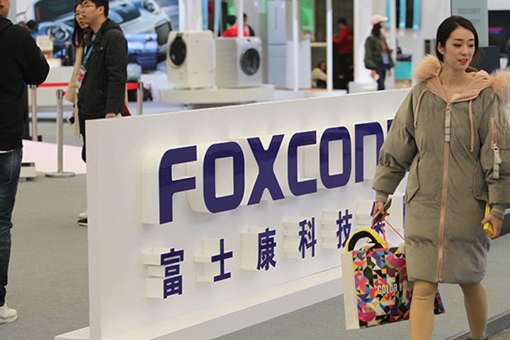 Foxconn Partners Jinan Authorities to Set Up USD546 Million Chip Fund