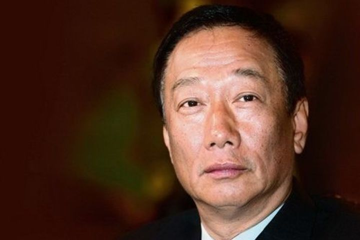 Foxconn Remains Secretive About Whether Chip Chief Is Chosen as Gou's Successor