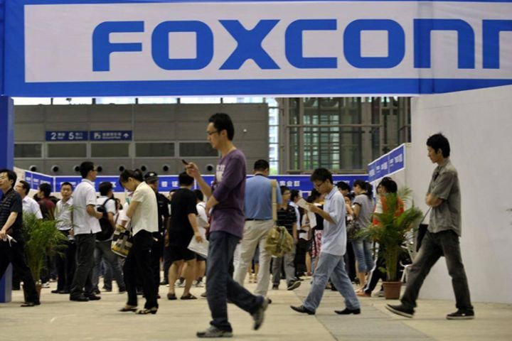 Foxconn Signs Deal to Build Multi-Billion Dollar LCD Panel Factory in Wisconsin