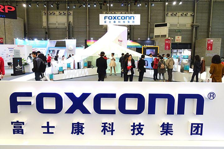 Foxconn to Break Ground on USD10 Billion Wisconsin Factory Next Month