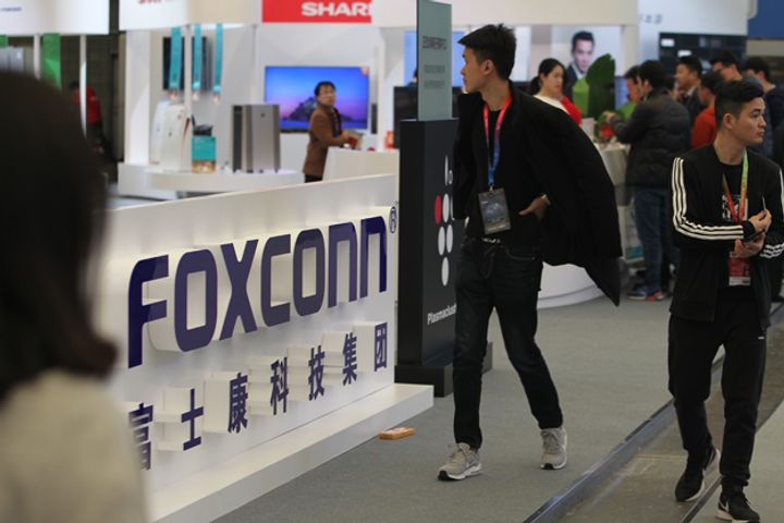 Foxconn Unit to Impose Lock-Up Period on Strategic Investors in IPO to Reduce Market Shock