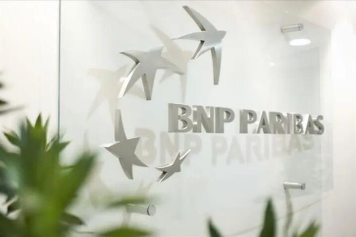 France's BNP Paribas Applies to Set Up China Securities Business