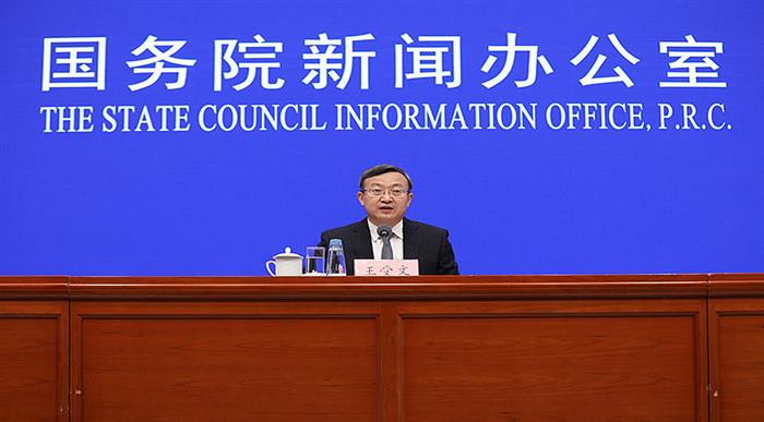Free Trade Zones Made Up Nearly 17% of China's Nine-Month Foreign Trade, Vice Minister Says