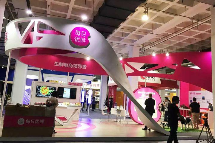 Fresh Product E-Commerce Platform MissFresh Secures USD230 Million in C+ Round Financing