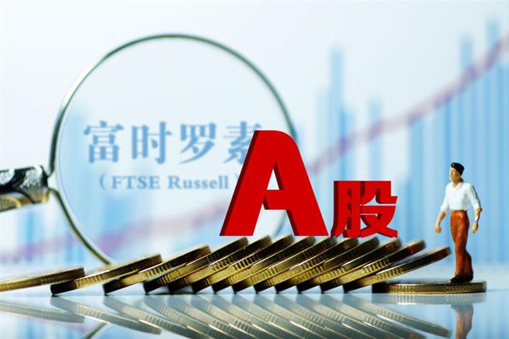 FTSE Russell to Hike Weighting of China Mainland Stocks to 25% as Allure Grows
