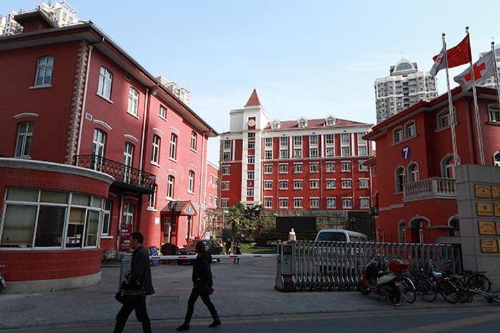 Fudan University, Tencent to Build Smart Hospital in Shanghai
