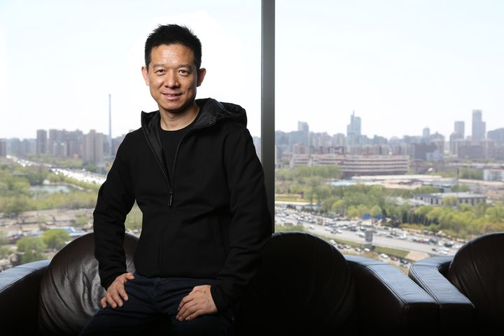 Fugitive Chinese Tycoon Jia Yueting Steps Down as Faraday Future CEO